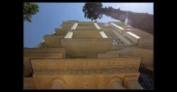 برج باغ بهار جهانیان